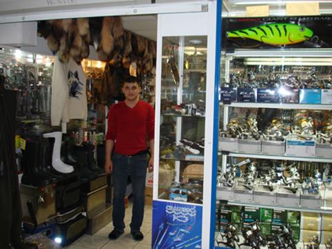 Магазины одежды охоты и рыбалки в красноярске